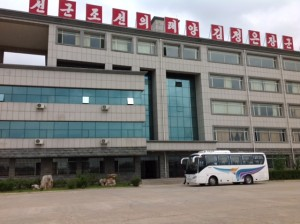 The Christian Private University in Pyongyang