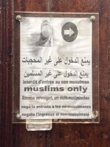 Entry restricted to Muslims at the oldest mosque in North Africa. Unusual since visitors allowed in mist mosques around the world.